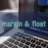 marginが効かない時の対処法【float編】 | floatを使うとmarginがきかない原因と解決法について図解で分かりやすく説明