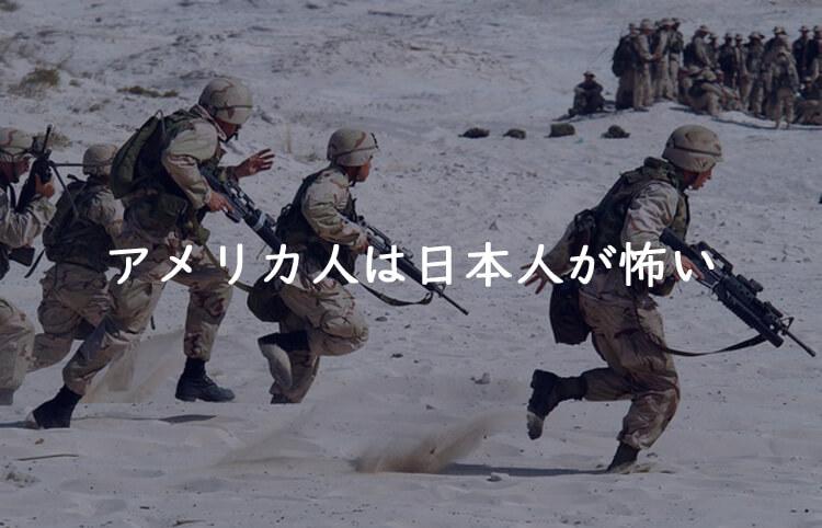 日本人 怒ると怖い 海外の反応 海外「日本は国民全員を怒らせるのが最も簡単な国なんじゃないかな」...