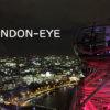 イギリス観光おすすめの観覧車 ロンドン・アイでロンドンの夜景を一望 料金と入場期間